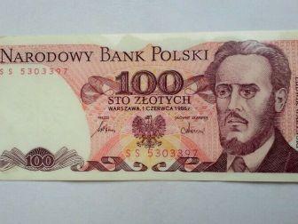 Zafoliowany banknot 100zł z Ludwikiem Waryńskim