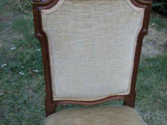 stare krzesło antyk w super stanie