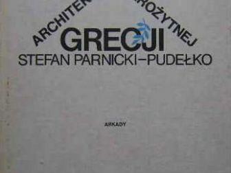 """""""ARCHITEKTURA STAROŻYTNEJ GRECJI"""" S. Parnicki-Pudełko"""