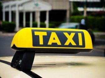 Zatrudnimy kierowców TAXI Wysokie zarobki Proste zasady!