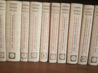 Ewa Szelburg-Zarembina 12 tomów Wydanie Jubileuszowe 1972 r.