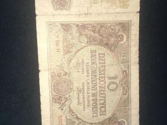 Sprzedam banknoty z okresu II Wojny Światowej