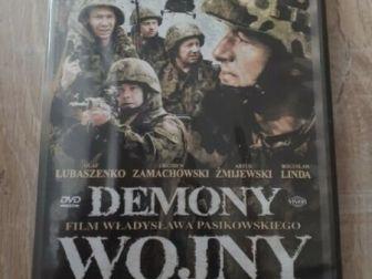 Demony Wojny Wg Goi - DVD