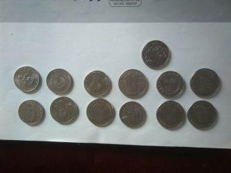 monety prl 14 sztuk 65 zl calosc