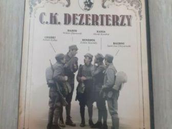 C.K Dezerterzy - DVD